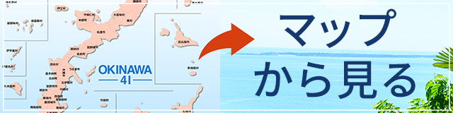 OKINAWA41マップ