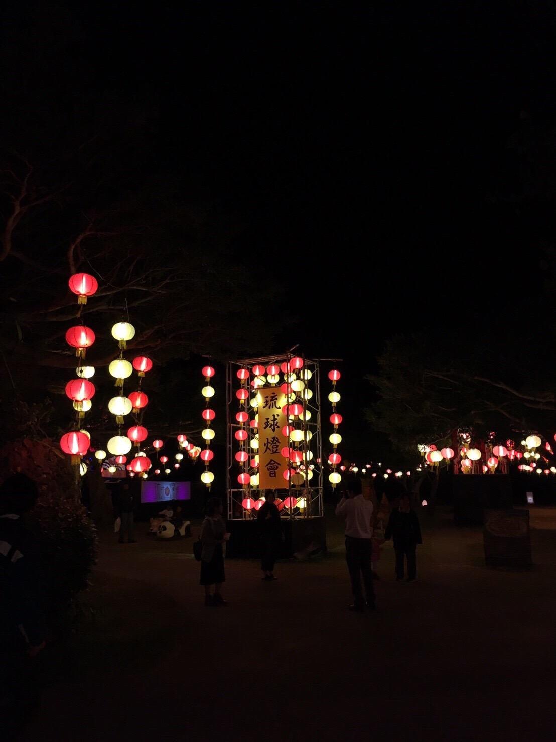 秋から冬にかけてランタン祭りが開催
