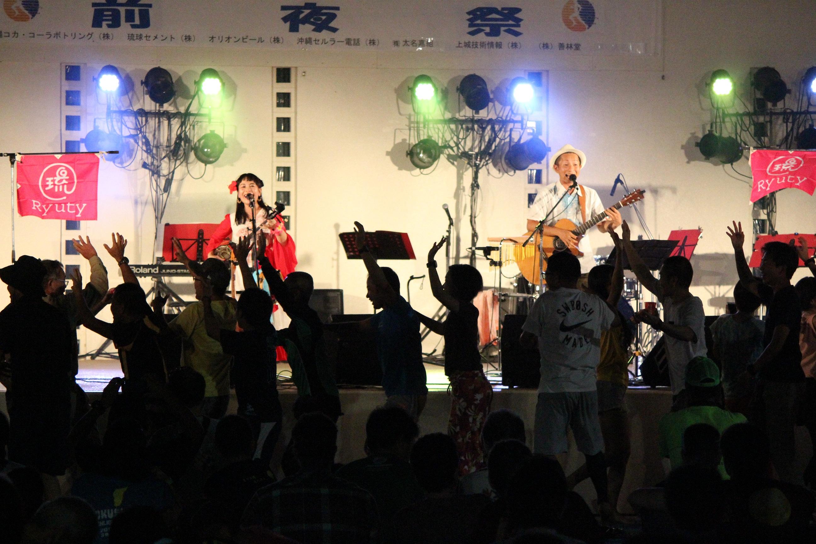沖縄10月の満月、伊平屋ムーンライトマラソン