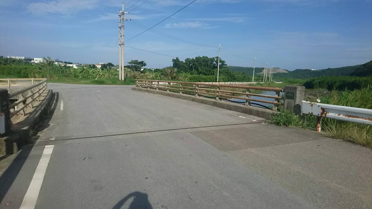 与那国町祖納地区の「ながやま橋」