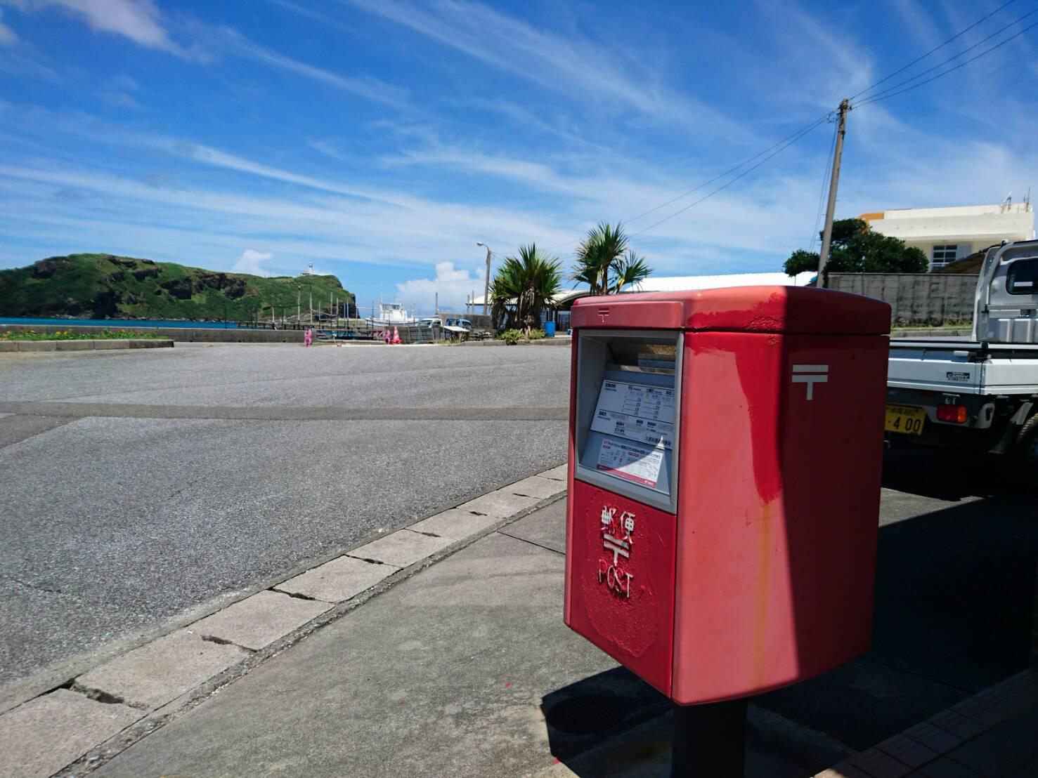 日本最西端の郵便ポスト