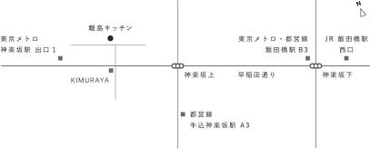 離島キッチン神楽坂店 伊平屋フェア