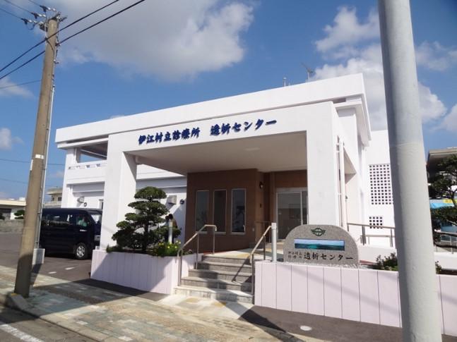 伊江島の人工透析施設