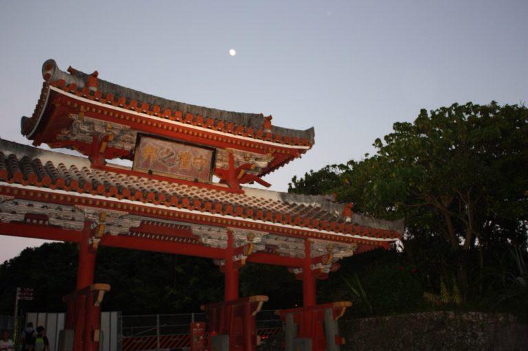 首里城の写真4