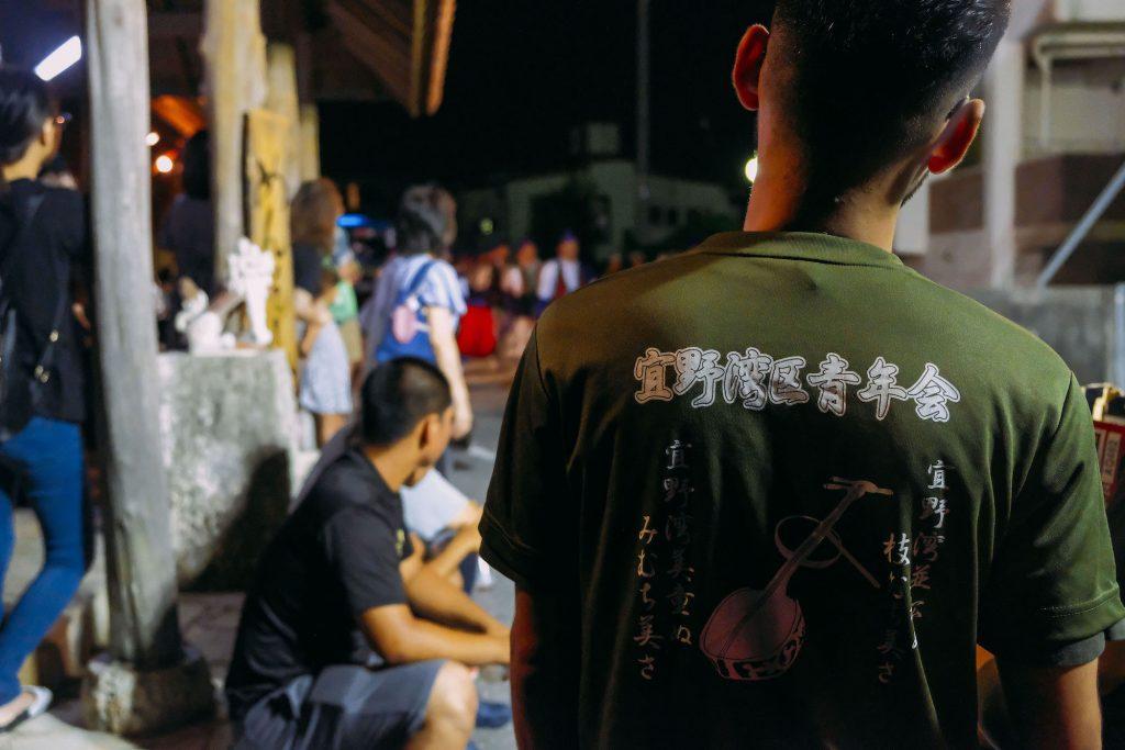 宜野湾区青年会のエイサー