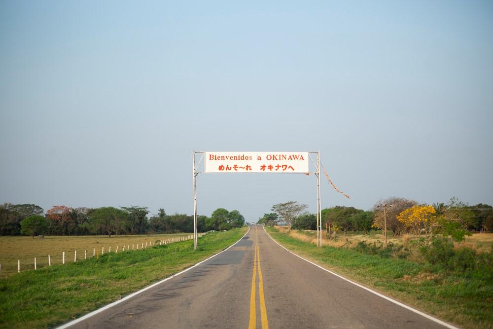 ボリビアのオキナワ村