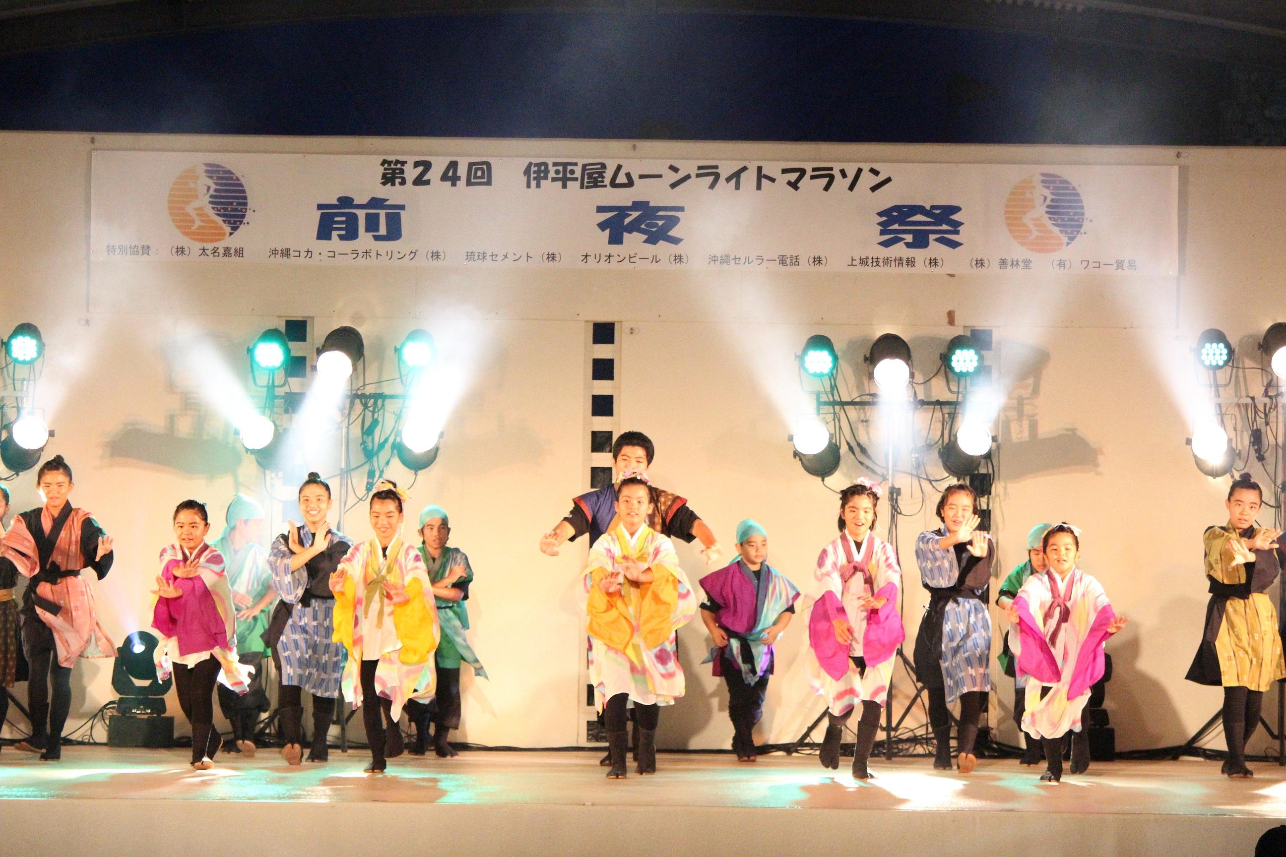 伊平屋ムーンライトマラソン「前夜祭」