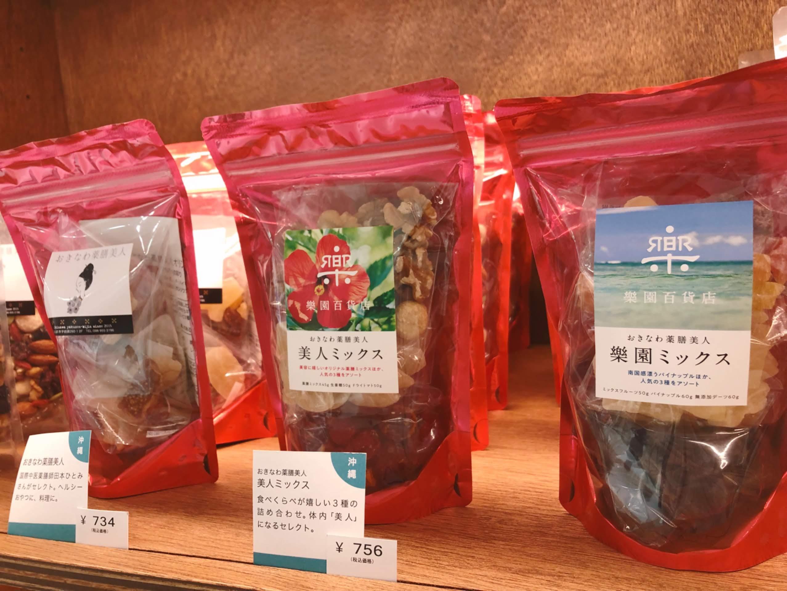 うるま市にある「薬膳とナチュラル食品のお店」とコラボした薬膳食材の詰め合わせ