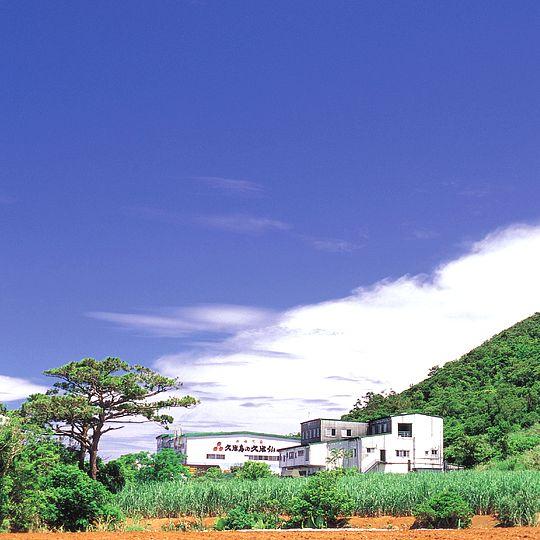 久米島の久米仙