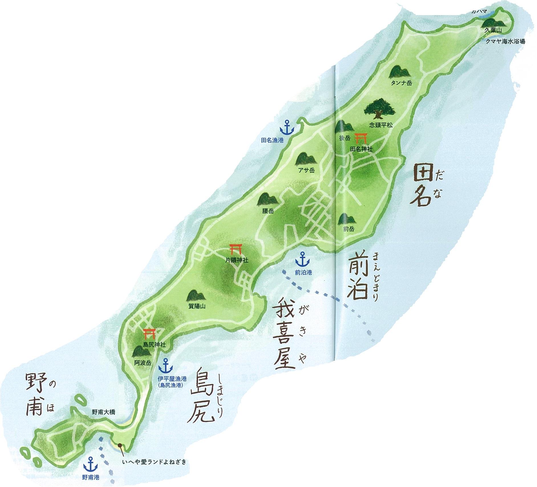 伊平屋島の山の配置