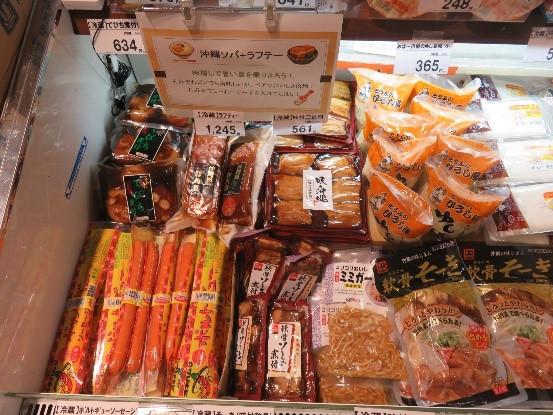 い珍しい沖縄のお菓子や泡盛