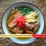 OKINAWAN Soul food!