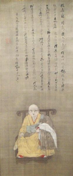 京都府指定文化財 袋中上人像.尚寧王画 檀王法林寺所蔵