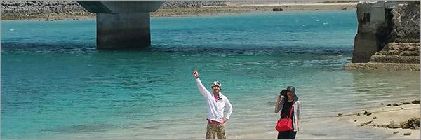沖縄のはじっこを見に行く