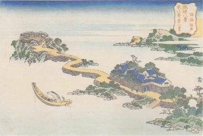 葛飾北斎「琉球八景」の一枚「臨海湖声(りんかいこせい)」