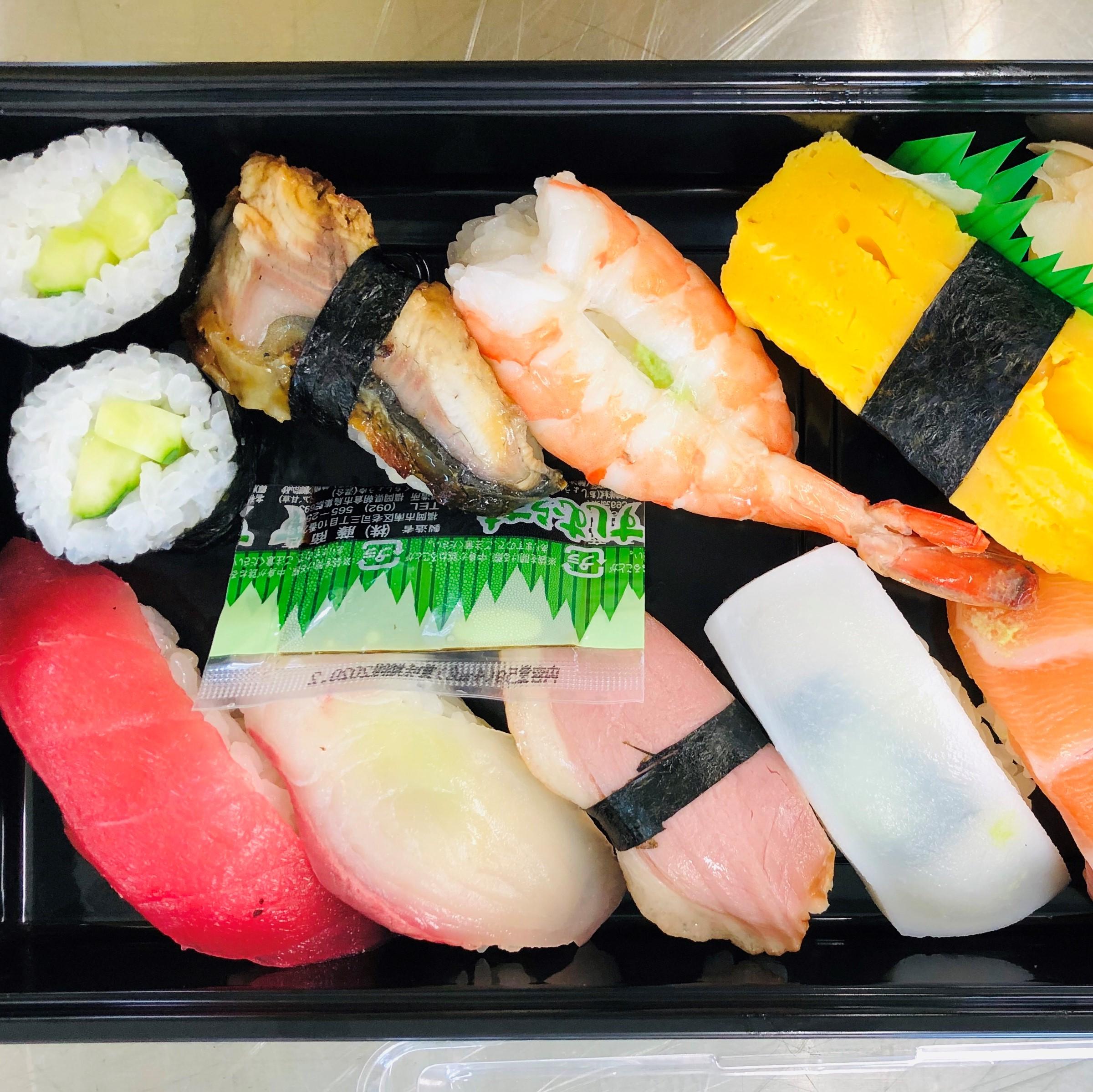 「にぎり寿司定食」