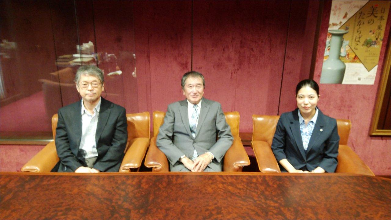 松濤美術館館長である西岡康宏様と懇談