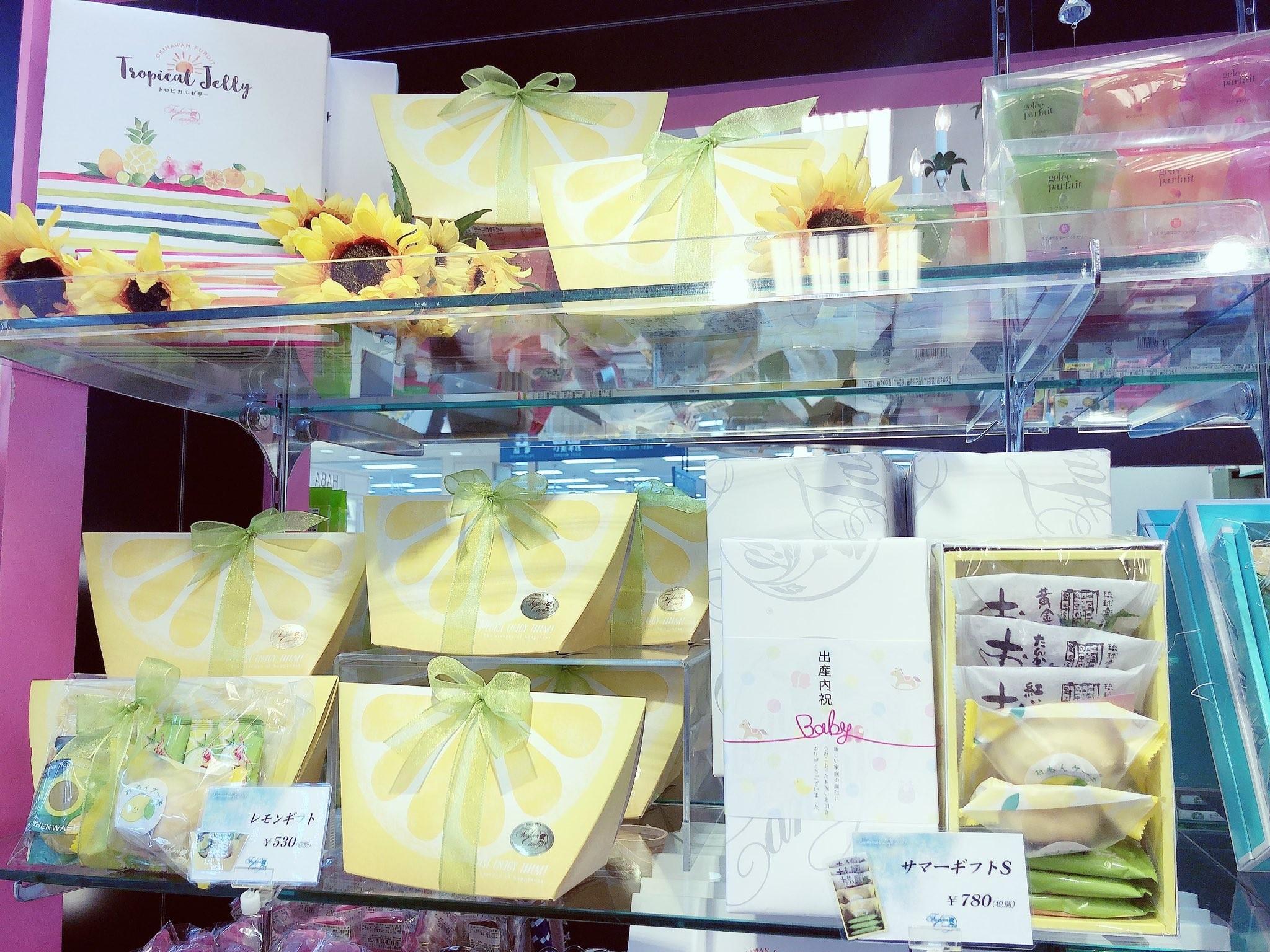 ファッションキャンディのレモンギフト