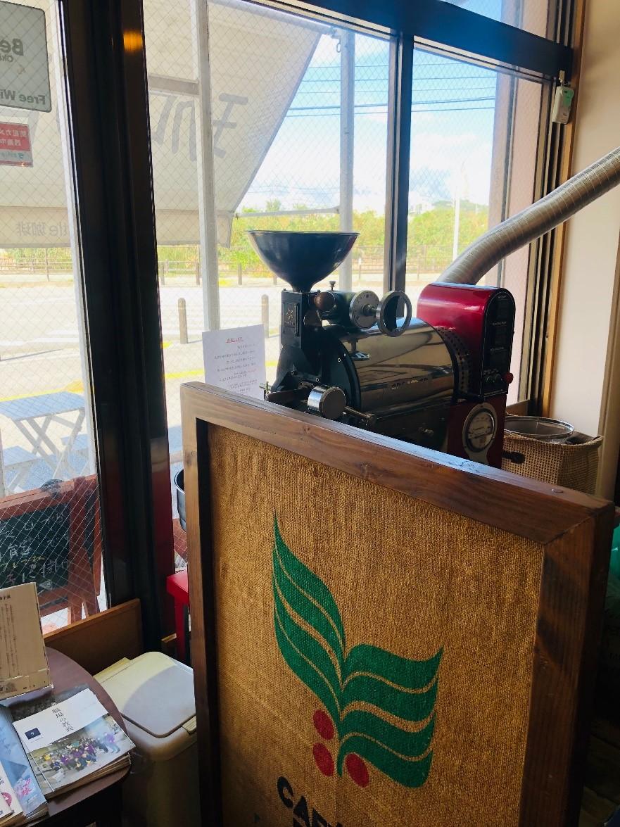 沖縄産コーヒーなどを焙煎する機械?
