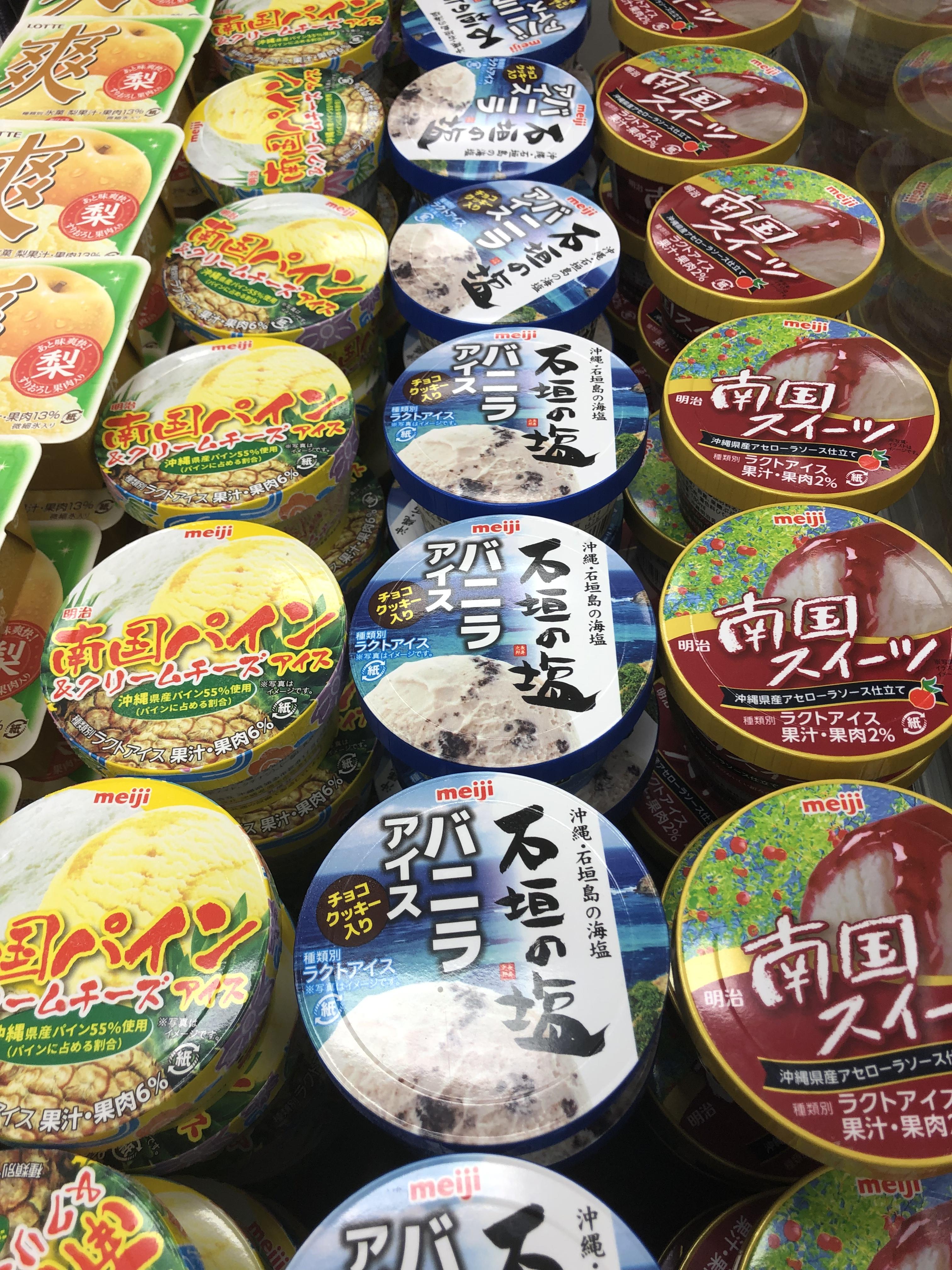 沖縄の美味しいが詰まったアイス