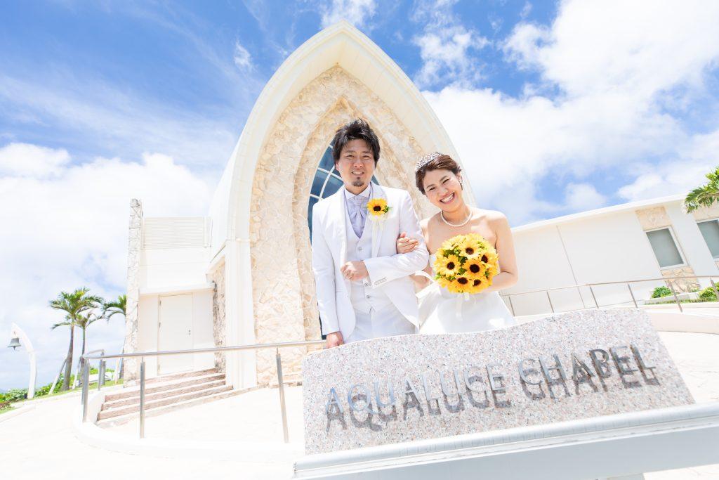 沖縄でリゾートウェディング