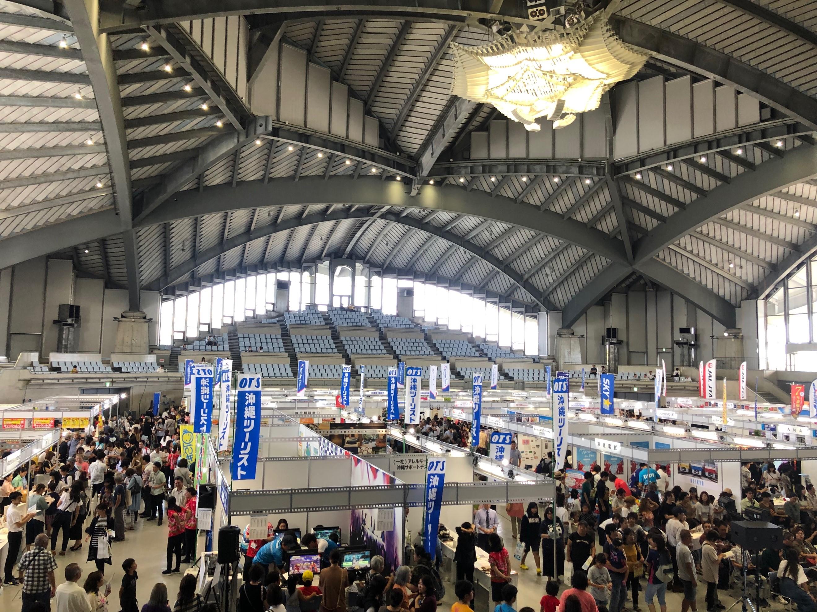 「 沖縄コンベンションセンター」 にて 「沖縄旅フェスタ2019」が開催