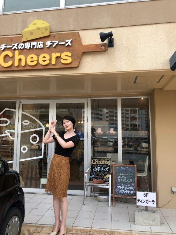 沖縄唯一のチーズ専門店「Cheers(チアーズ)」
