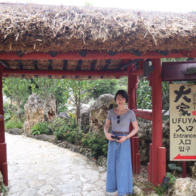 行列ができる大人気の沖縄そば・琉球料理 #百年古家 大家(うふやー)