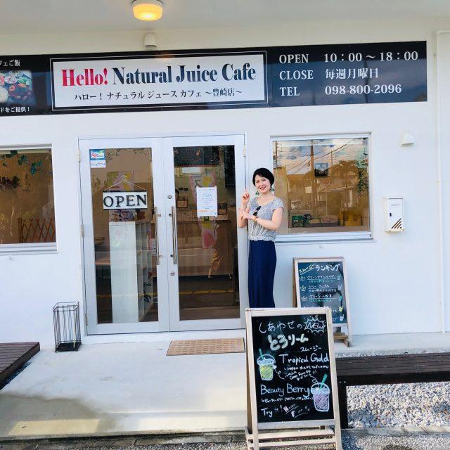 Hello! Natural Juice Café