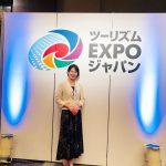 ツーリズムEXPOジャパン 2019 大阪・関西①~開会式・表彰式編~