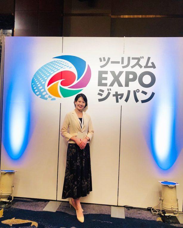 ツーリズムEXPOジャパン 2019 大阪・関西