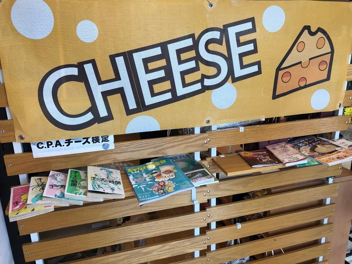 ザ!シンプル!な「カリカリチーズ」