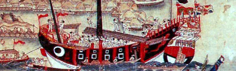 首里城 記事3