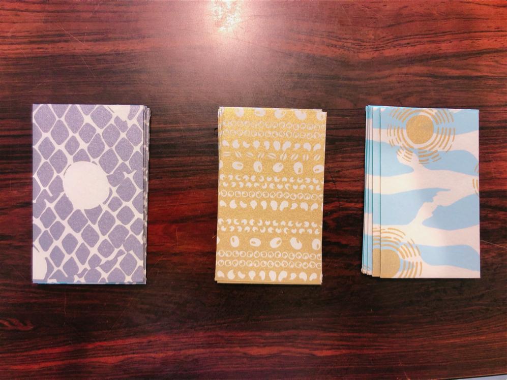 久高島をイメージしたデザインのポチ袋