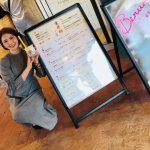 タピオカ業界初の味に感動!【Juice & Tea Bar ORIGAMI -北谷アメリカンヴィレッジ店】