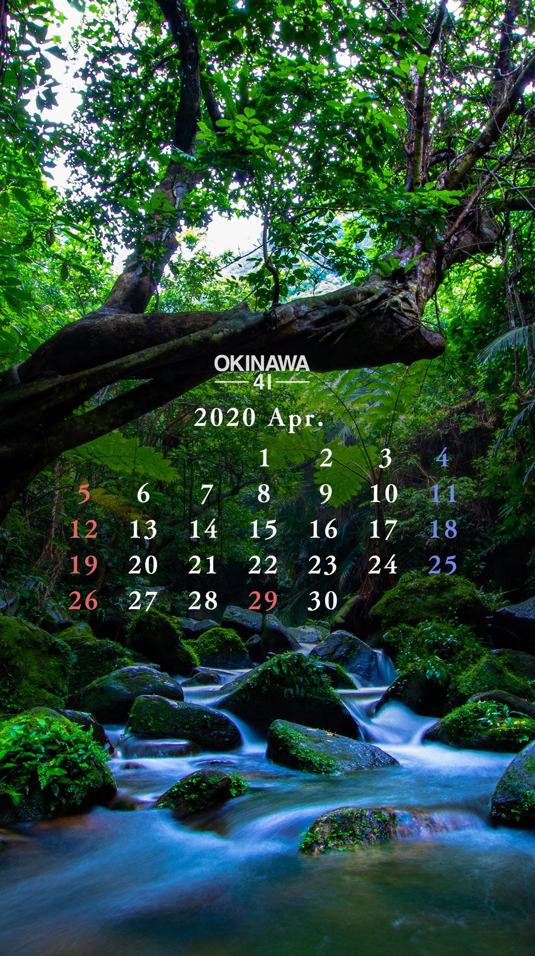 2020年4月のOKINAWA41カレンダー