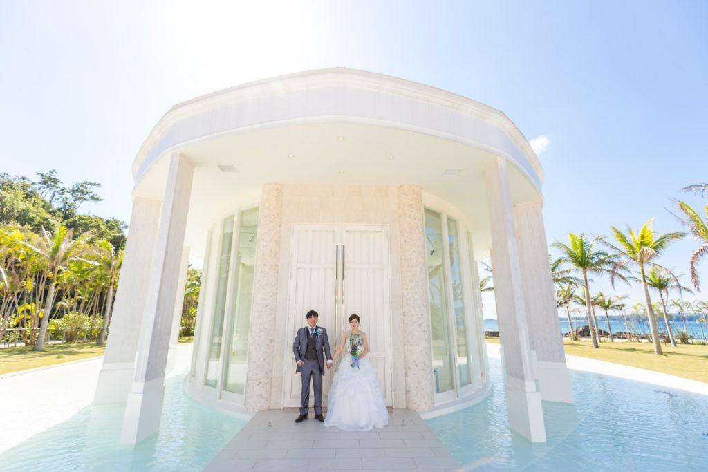 夢の沖縄婚