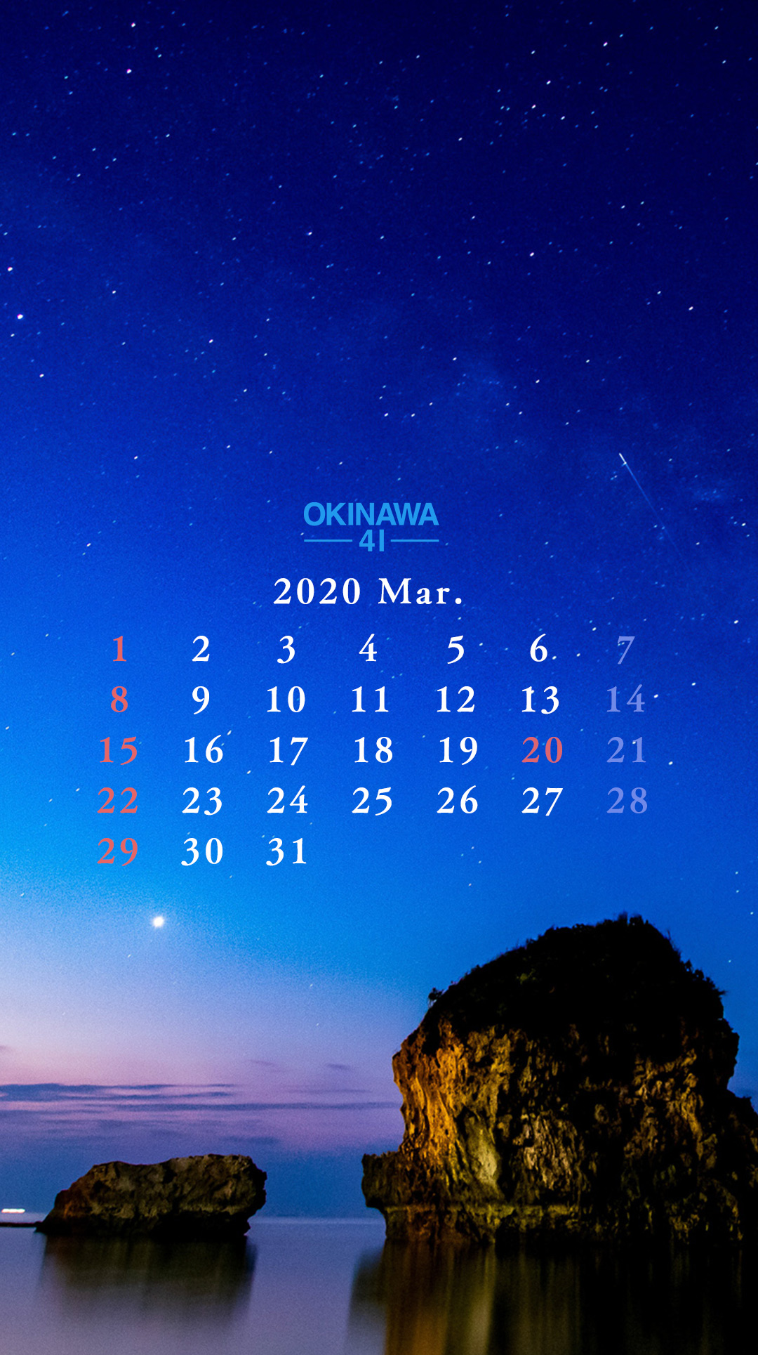 2020年3月のOKINAWA41カレンダー