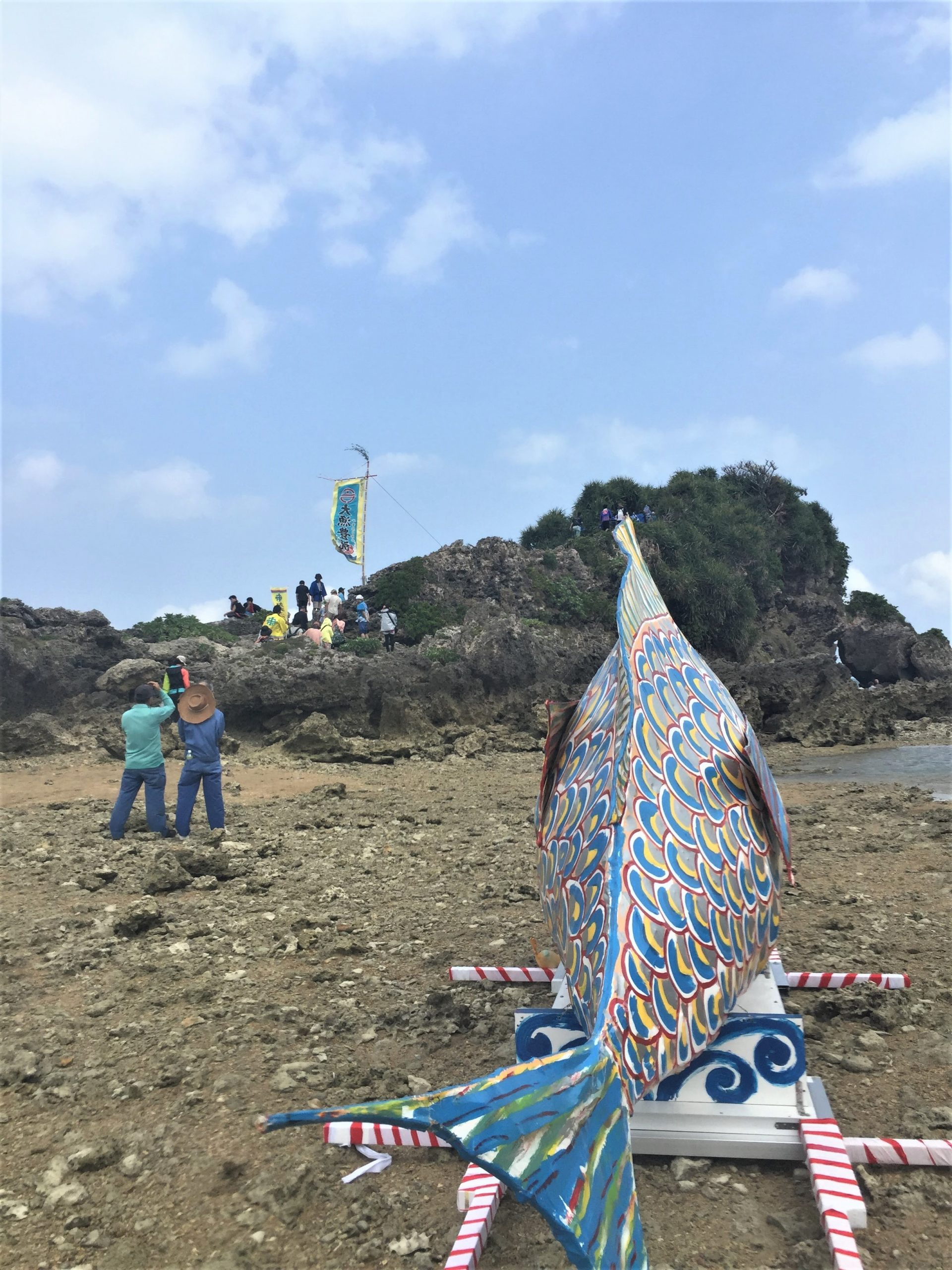 平安座島と宮城島と浜比嘉島の間の会場にある神聖な「ナンザモーイ」