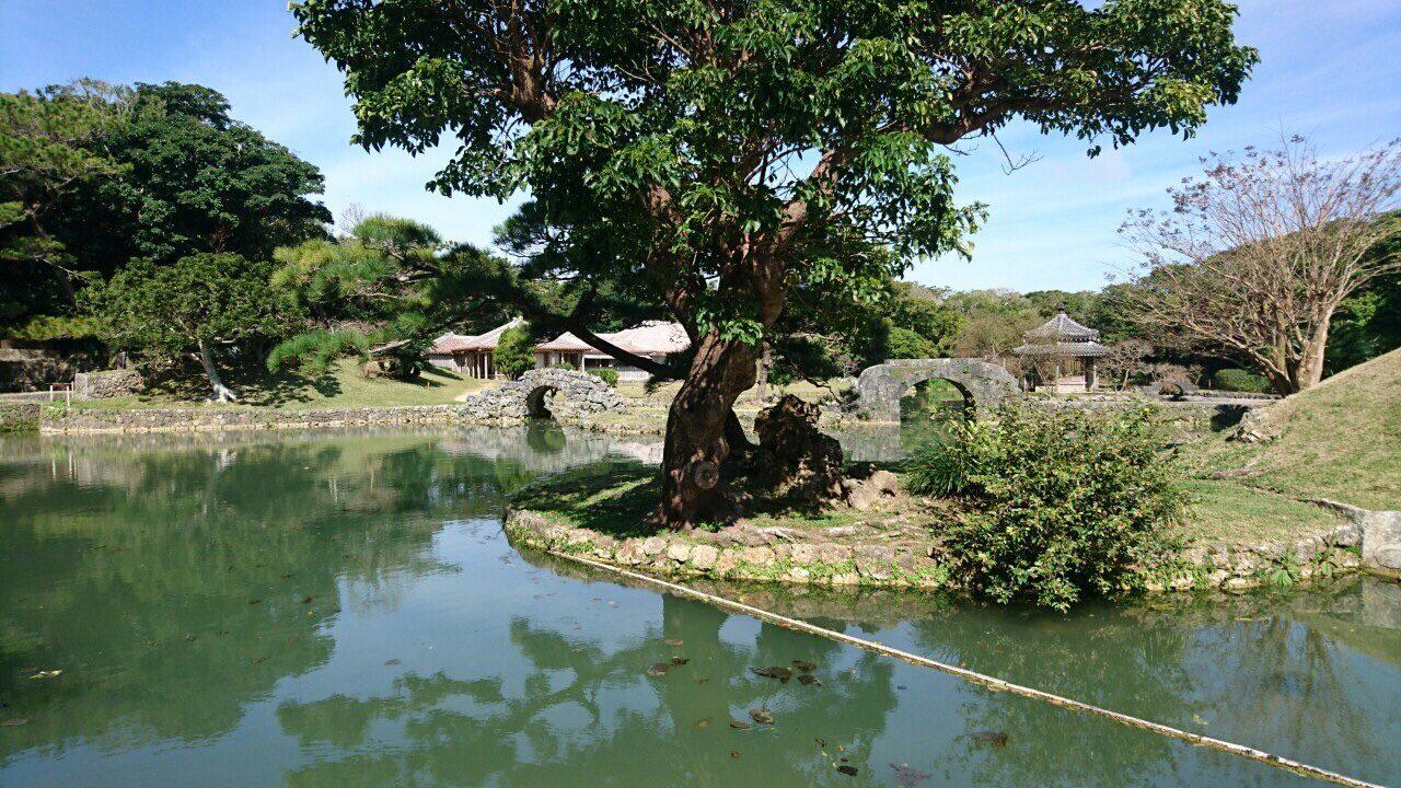 「廻遊式庭園(かいゆうしきていえん)」という形式の識名園