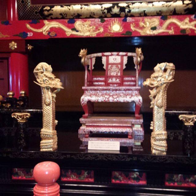 尚真王の御轎椅