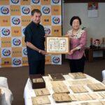 尚家文書と琉球王国時代の文書収納箱寄贈について「特別寄稿⑦ 尚本家23代当主 尚衞
