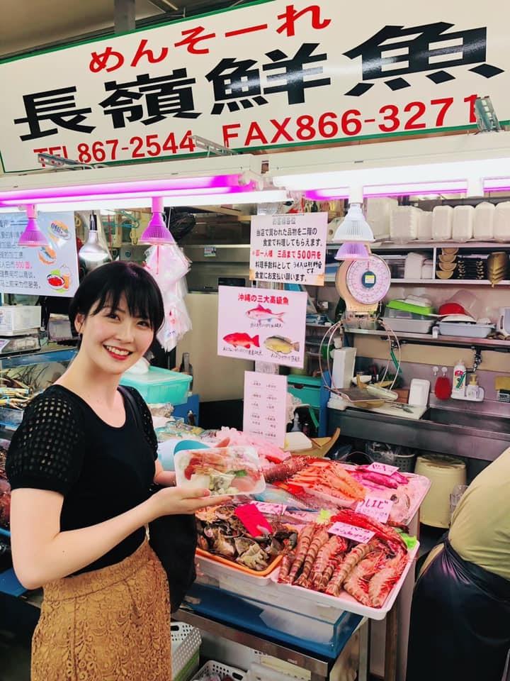「長嶺鮮魚」でお刺身を購入