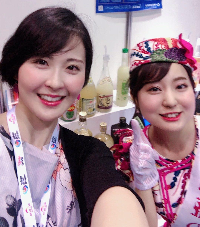 滝田さんと喜納さん