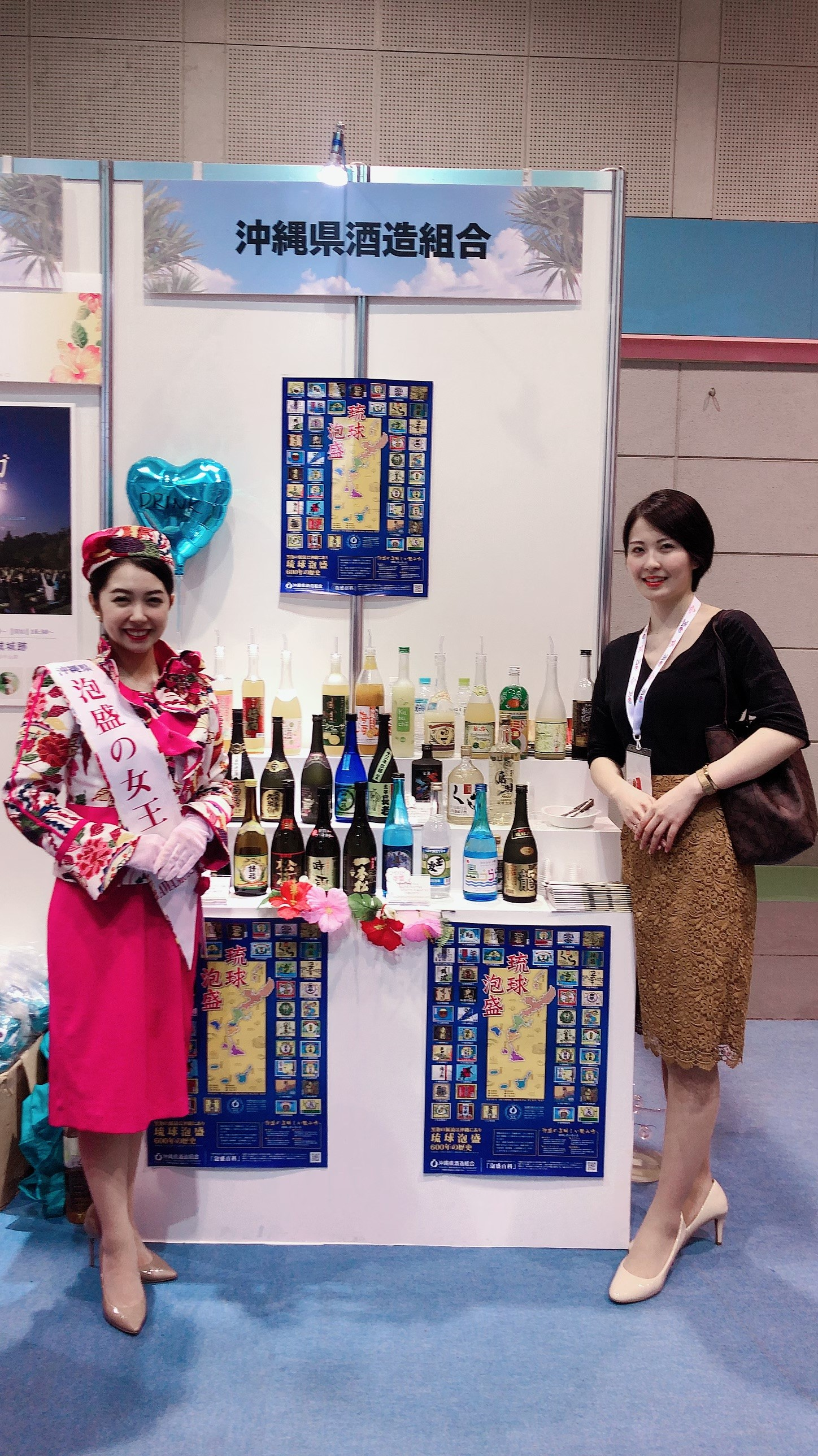 沖縄県酒造組合のブース出展もあり こちらには2019泡盛の女王砂邊由美さんも
