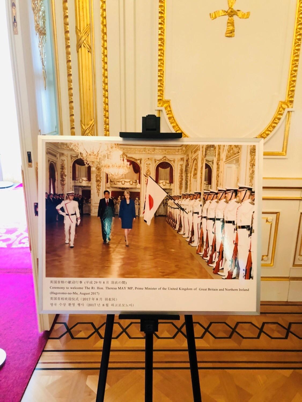 安倍首相と前英国首相(メイ首相)のお写真が