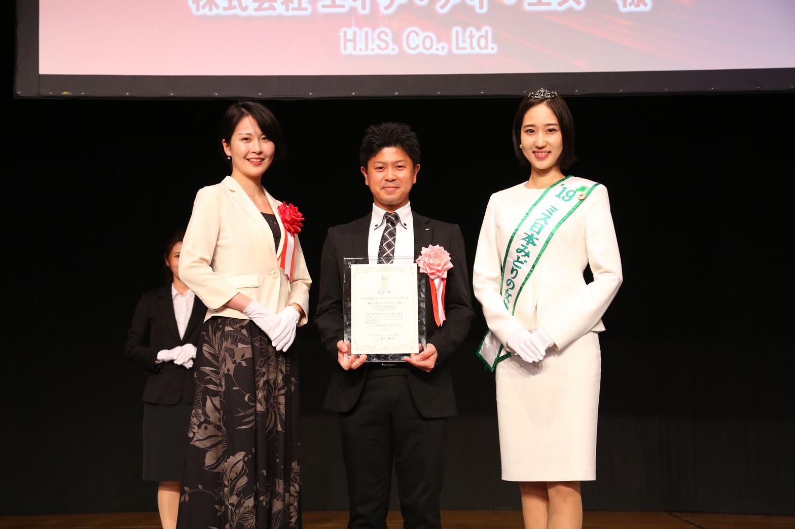 ツーリズムEXPOジャパン広報アンバサダー ミス日本みどりの女神藤本麗華さんともご一緒