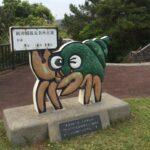 【名桜大学】「ニューノーマル」における沖縄観光を考える-沖縄ダムツーリズム-