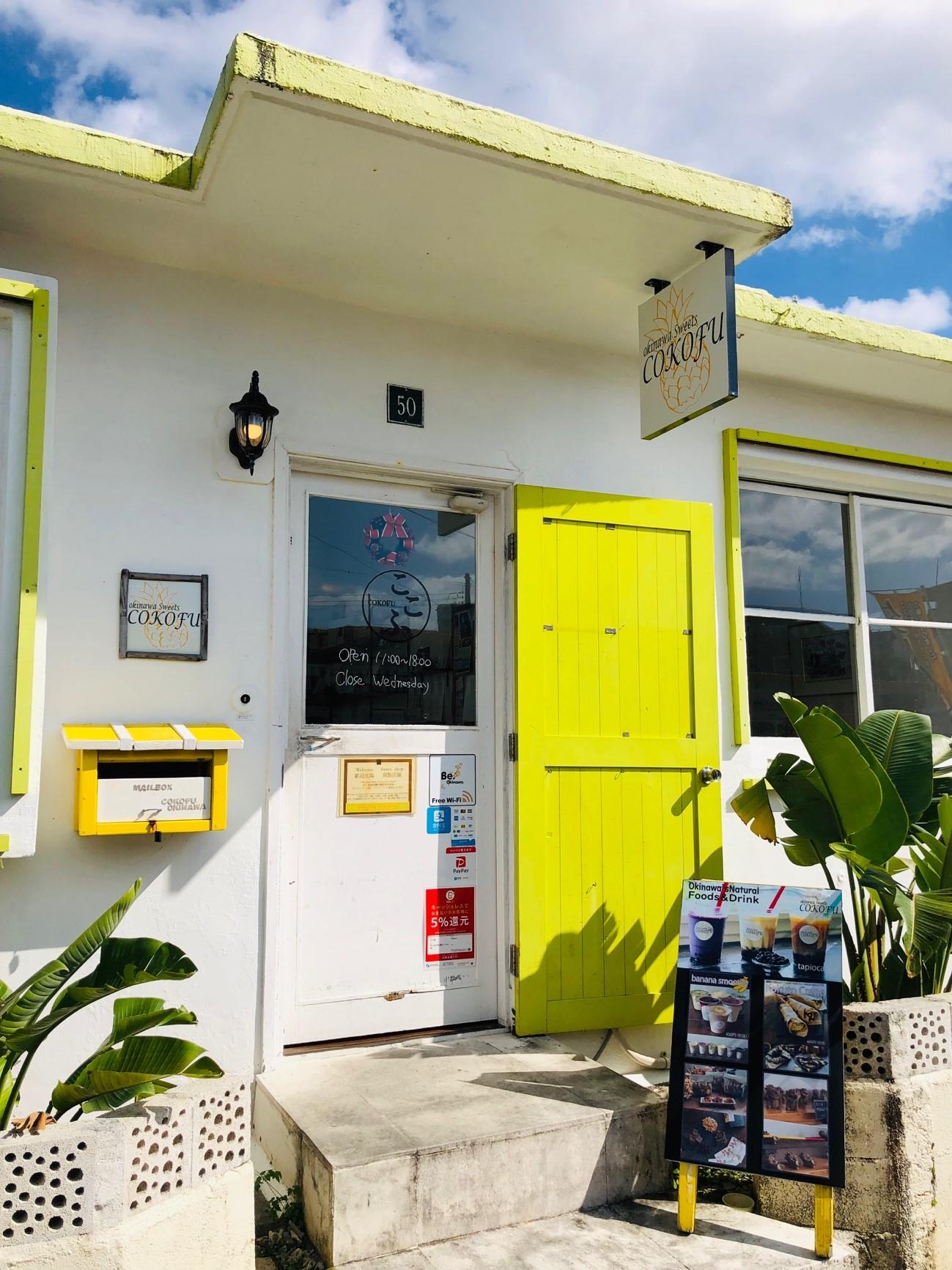 沖縄厳選素材を使ったスイーツやお麩スイーツが楽しめるカフェ「COKOFU(ココフ)」