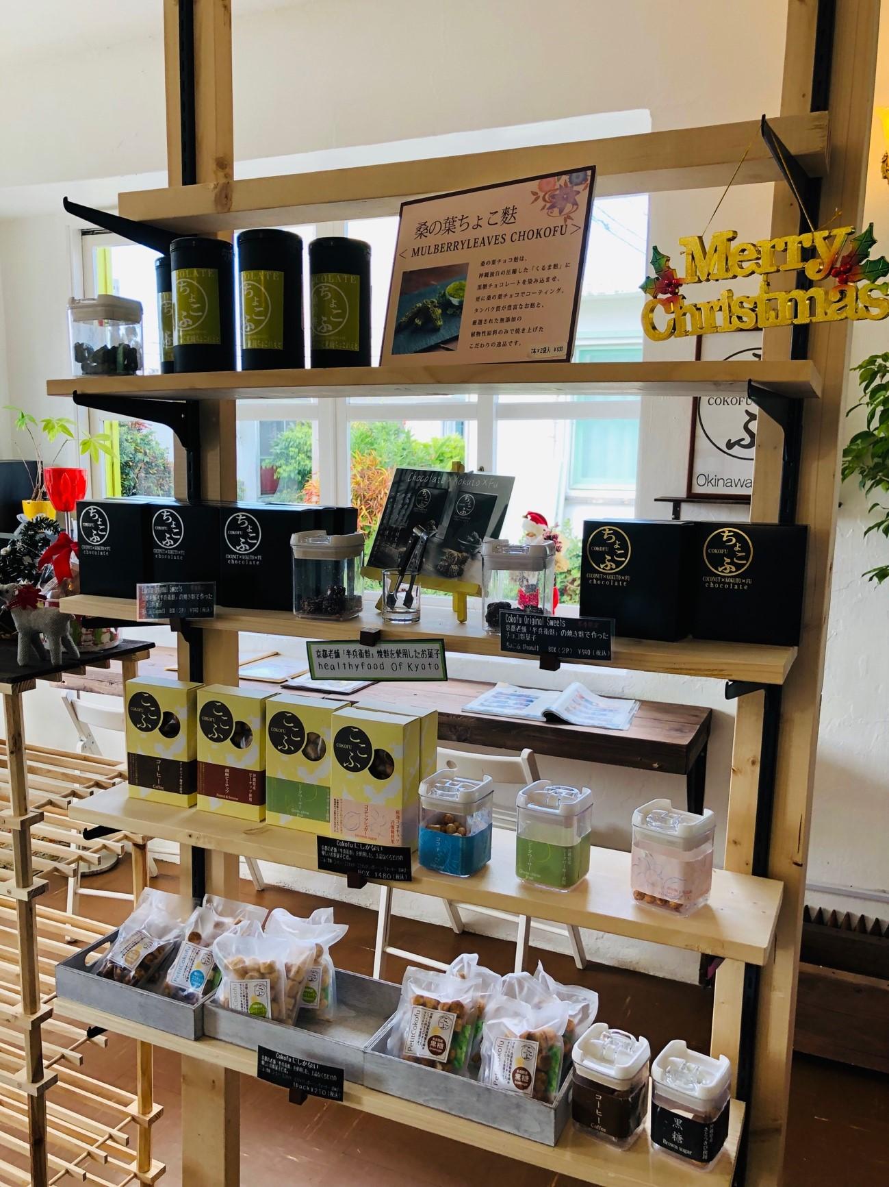 おしゃれカフェ「COKOFU(ココフ)」のショップスペース